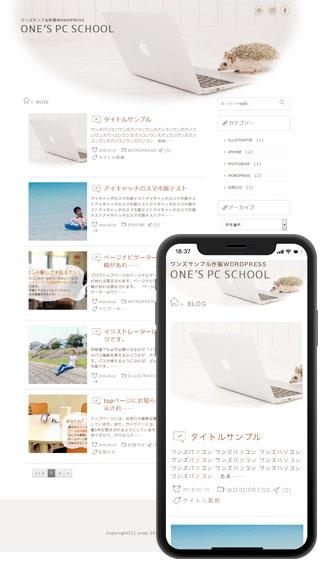パック01はシンプルなデザインのテンプレートです。