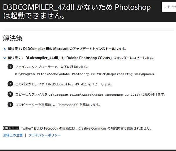 photoshop2019
